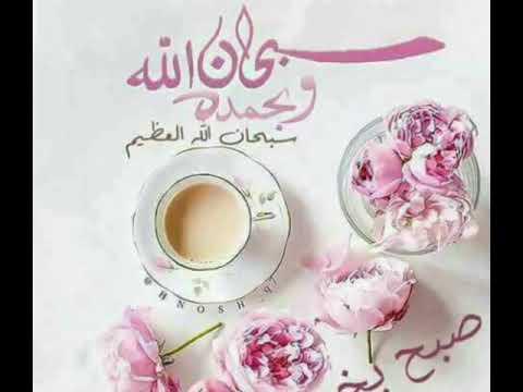 Assalam o alaikum good morning images 1