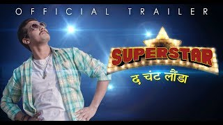 Superstar- The Chant Launda