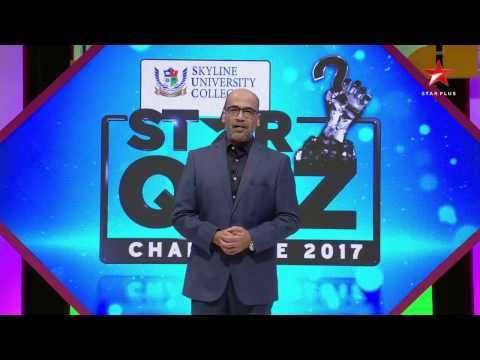Skyline University STAR Quiz Challenge 2017 on STAR Plus - Ep 01
