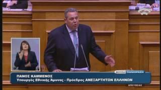 Π.Καμμένος(Υπουργός Εθν.Αμ./Πρόεδρος ΑΝΕΛ)(Εφαρμογή της Συμφωνίας ΔημοσιονομικώνΣτόχων)(22/05/2016)