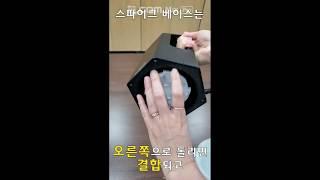 카모메 투인원 눈꽃 빙…