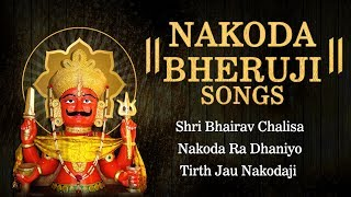 Top Nakoda Bheruji Songs - Popular Rajasthani Songs - Jain Stavans