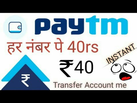 Paytm Gold offer today par account 40 rupay