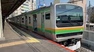 【戸塚駅4番線発車メロディ】横須賀線 戸塚駅 E231系1000番台 発車