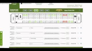 Как покупать ЖД билеты на сайте Proizd.com.ua(, 2015-01-28T09:27:05.000Z)
