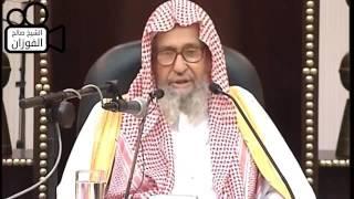 صيام عشر ذي الحجة   الشيخ صالح الفوزان