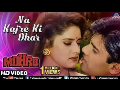 Na Kajre Ki Dhar __ Phone Ringtone __ Feel The Love 😘__ Romantic Ringtone