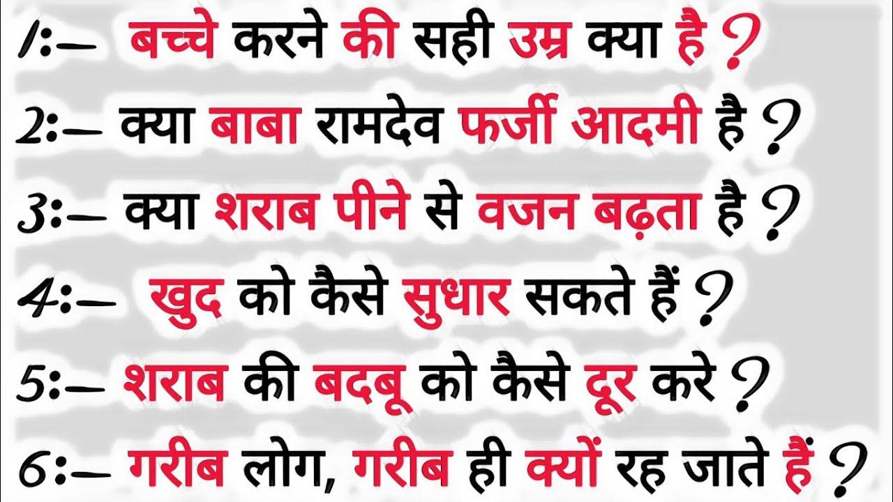 सवाल आपके और जवाब हमारे - part-52, sawal aapke jawab hamare, क्या बाबा रामदेव फर्जी आदमी है ?