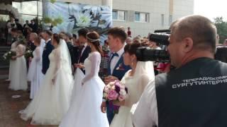 В Сургуте в церемонии массового бракосочетания приняли участие 12 пар