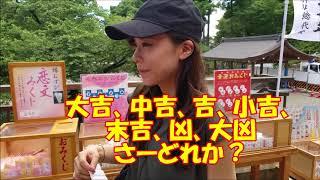 興味のある方は、三和交通㈱ http://www.sanwakoutsu.co.jp/ 乗務員さん...