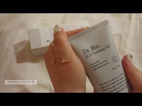 [후기] 수딩밤(닥터바이오) _ 닥터바이오 에코 수딩젤 | 신생아수딩젤