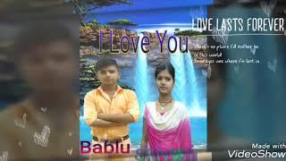 Main Toh Pagal Ho Gaya Re B S Raj Sheetal DJ
