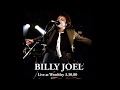 Billy Joel: Live at Wembley March 30th, 1980