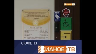 """""""Напрокат"""" - аренда медицинского оборудования в центре """"Вера"""""""