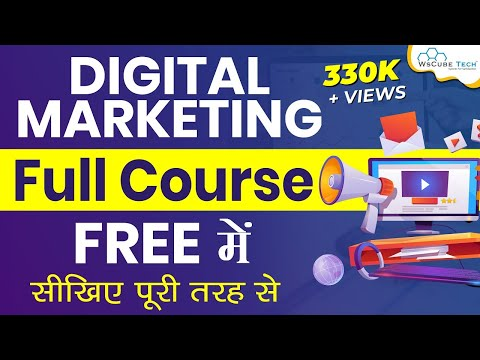 Complete Digital Marketing Introduction for Beginners Level | Free Digital Marketing Course