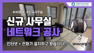 논현동 30평대 신규 …