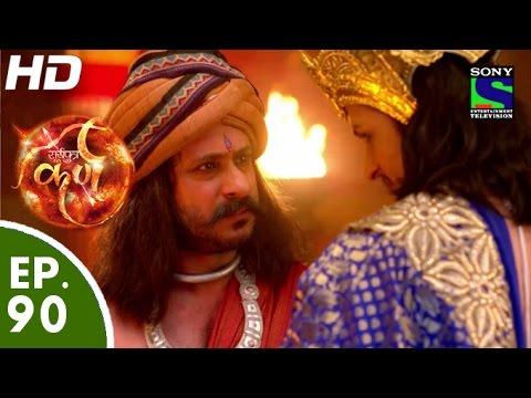 Suryaputra Karn - सूर्यपुत्र कर्ण - Episode 90 - 4th November, 2015