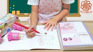 先生ごっこ しゅくだい まるつけ ステッカーファン / Pretend Play Teacher , Sticker Stamps Toy thumbnail