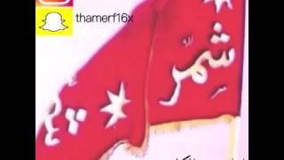 جبر الكاسر جوك السناعيس ابعد عن الميدان