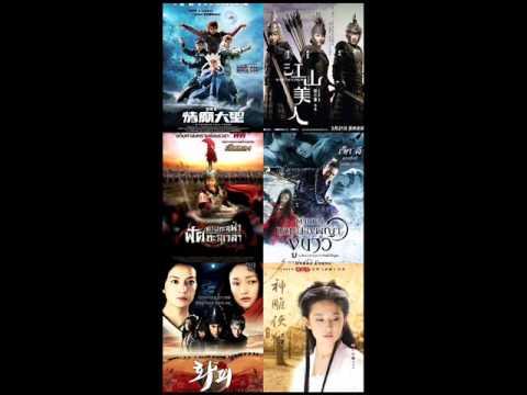 รวมเพลงประกอบหนังจีนเพราะๆ