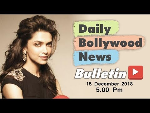 Latest Hindi Entertainment News From Bollywood | Deepika Padukone | 15 December 2018 | 5:00 PM