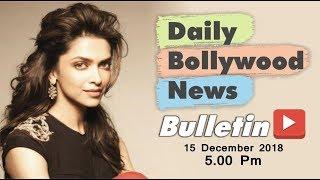 Latest Hindi Entertainment News From Bollywood | Deepika Padukone | 15 December 2018 | 5:00 PM