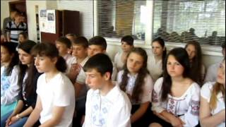 Школа №16 КРЕМЕНЧУГ