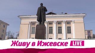 Ремонт в Ленинке