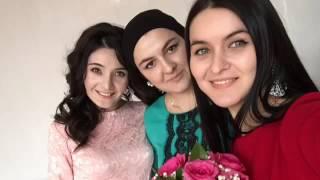 Чеченская невеста Красивый ролик и песня