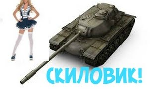 зона пробитие Т110е5 Танкомахач World of Tanks (wot)