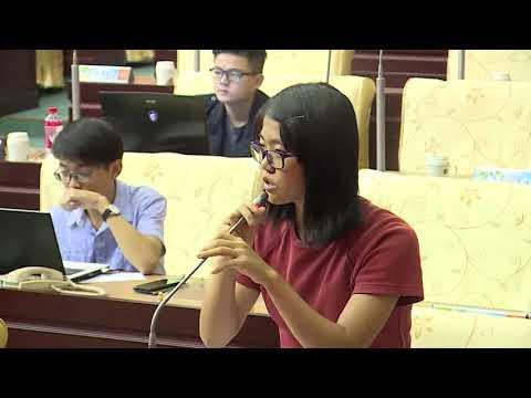 1060823青年事務審議會第2屆第1次會議大會議案總研商之1