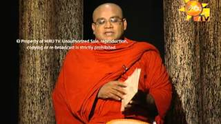 Diwya Wanshaya - Poya Day Discussion | 2016-01-23