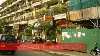Cambodia in Sep 2007