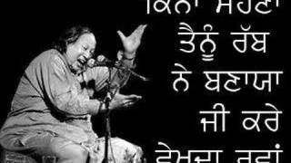 nusrat fateh ali khan party kinna sohna