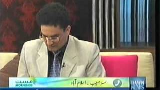 Numerology Of birth Child Name Numerology World famous Numerologist Mustafa Ellahee Dawn tv.8