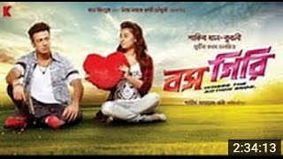 Boss-Giri-2017-Bangali-Full-Movie