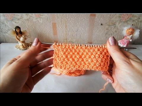 Как вязать жемчужный узор спицами