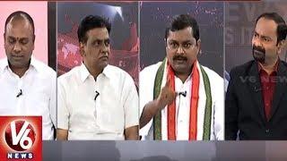 Special Debate On Minority Reservation Bill | Good Morning Telangana | V6 News