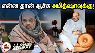 IvanThanthiran   Covid19 LockDown – AmitShah   BJP