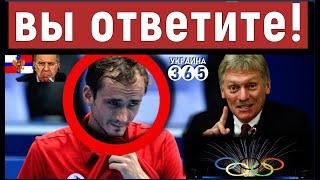 На Олимпиаде 2020 в Токио новый скандал с российскими спортсменами Москва грозит ответом