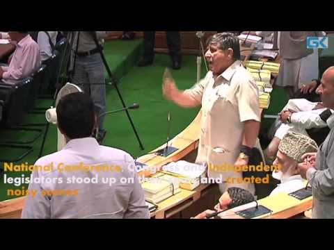Ruckus in Kashmir assembly over GST law