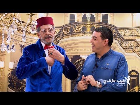 طيب جزائري و تحدي اللحم الحلو / رشيد تحانوت / صالح أوقروت / Samira TV