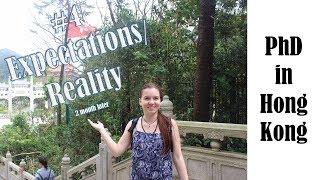 #4 Учеба за границей. Гонконг. PhD student. Ожидания VS реальность