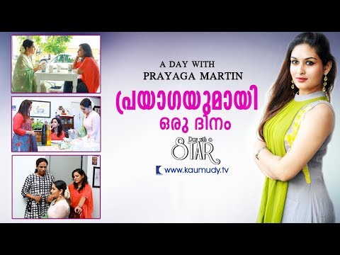 A Day With Actress Prayaga Martin | Day With A Star | Kaumudy TV