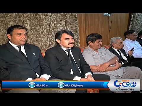 Peoples Lawyers Forum Ki Janib Se Aaj Siyah Din Manaya Gaya