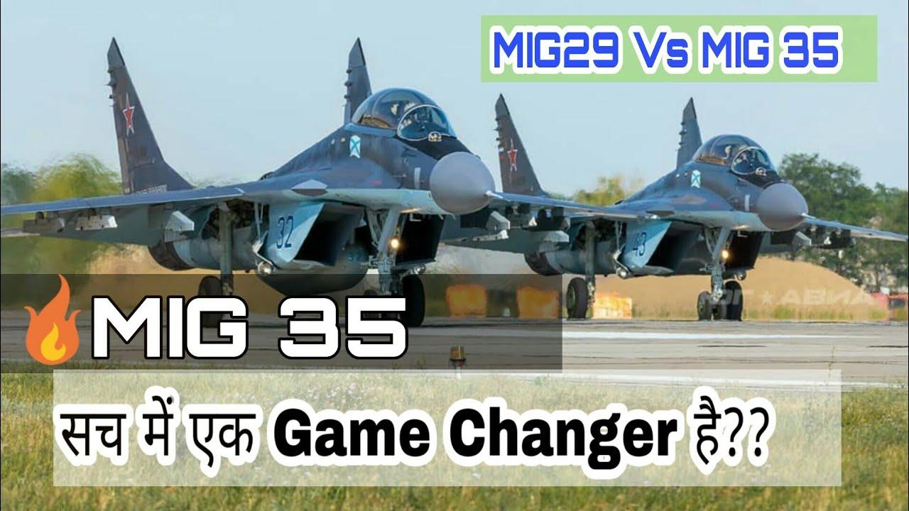 🔥क्या MIG35 सच में बेहतरीन है? या सच कुछ और है?🔥 Mig 29 Vs Mig 35 Full  analysis | Vnation111 |