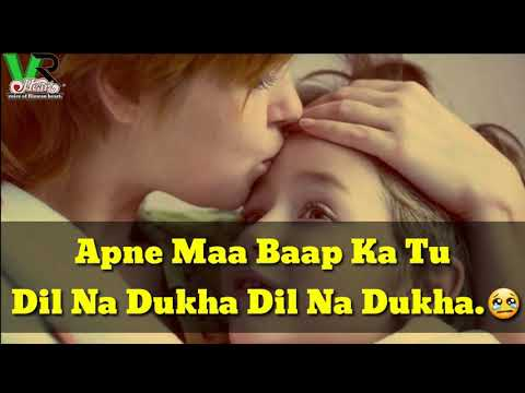 apni jannat ko khuda ke liye mp3 free download