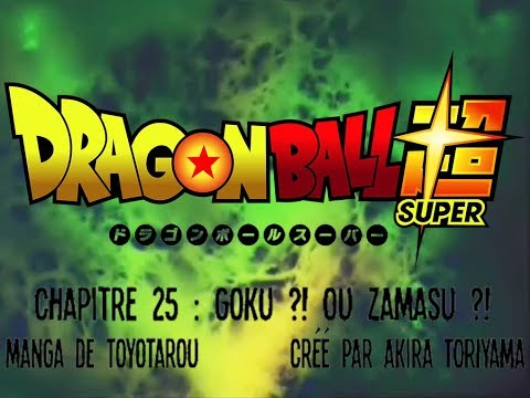 Dragon Ball Super Chapter 25 Full - Animated Scans + OST SFX DBZ