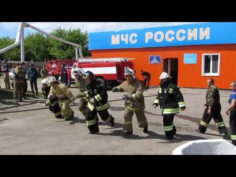 Соревнования МЧС в Балашове 8 июня 2017