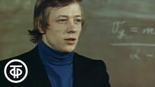 видео: Гимнаст Николай Андрианов (1977)